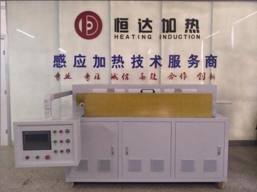 中频黄铜自动化生产线